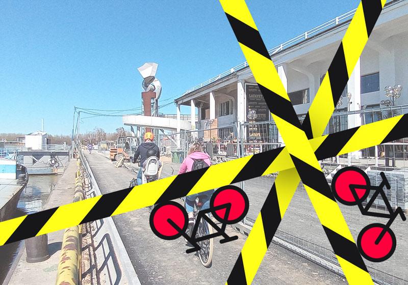 beton hala biciklistička staza ispod Kalemegdana