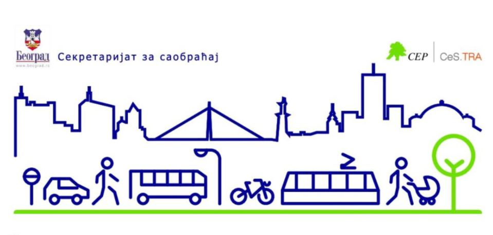 POUM Beograd između želja i mogućnosti
